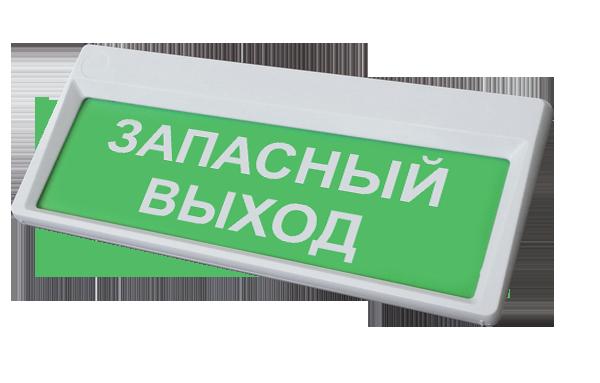 Призма-301-12-03 (Запасный